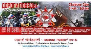 Thumbnail image for http://media.motozabava.cz/Photo/img_60160O34560O237597O33O20974985ONO04507O0854O4.jpg
